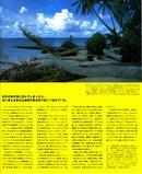 book_04_2.jpg