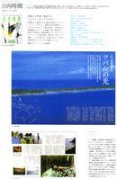 book_02_1.jpg
