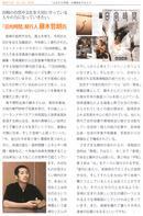 book_03_2.jpg